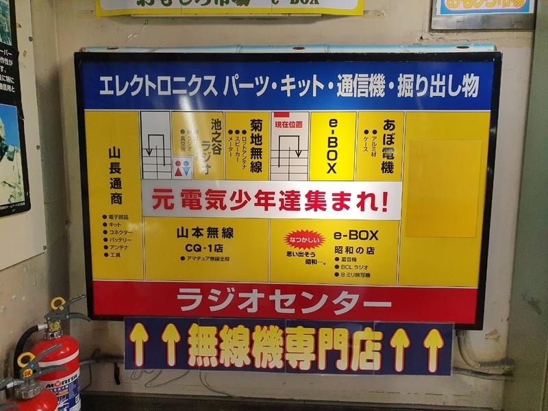 f:id:itokoichi:20210130044417j:plain