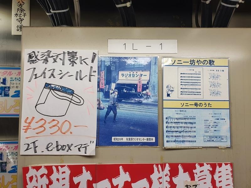 f:id:itokoichi:20210130044422j:plain