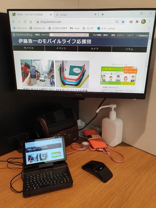 f:id:itokoichi:20210130045550j:plain