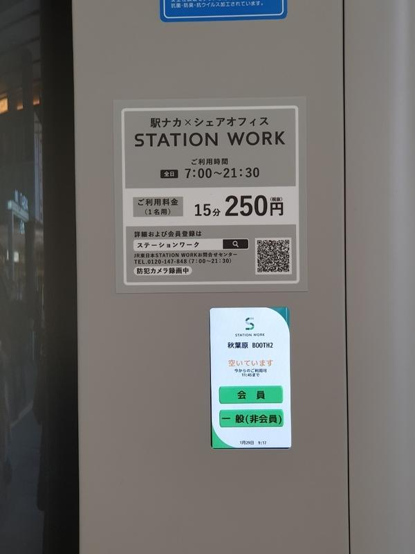 f:id:itokoichi:20210130045609j:plain