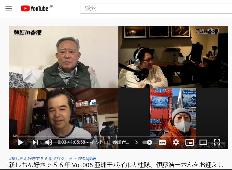 f:id:itokoichi:20210201124515p:plain