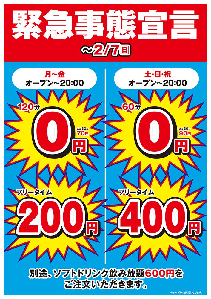 f:id:itokoichi:20210205131715j:plain