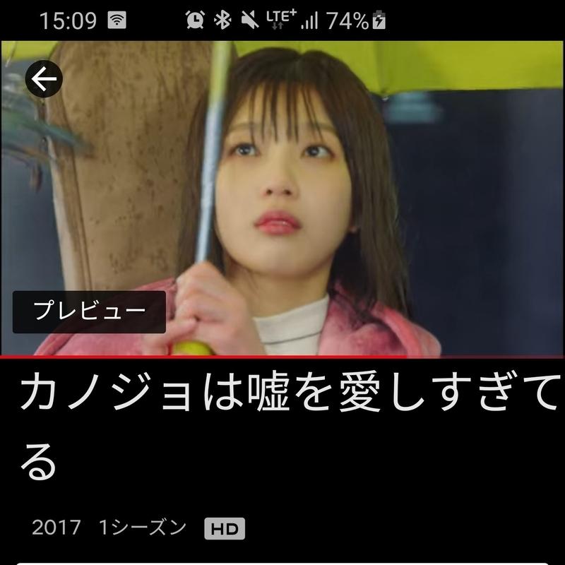 f:id:itokoichi:20210205151713j:plain