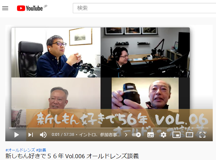 f:id:itokoichi:20210208124428p:plain