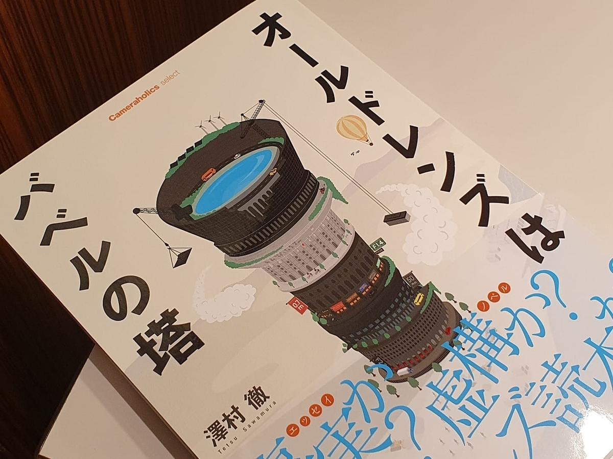 f:id:itokoichi:20210218094214j:plain