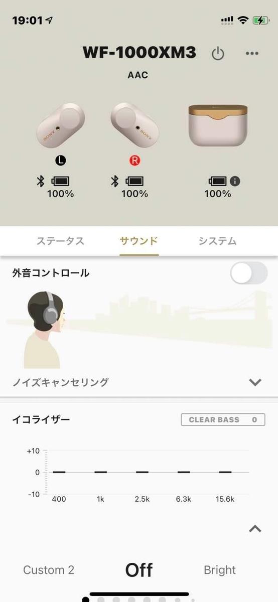 f:id:itokoichi:20210219111400j:plain