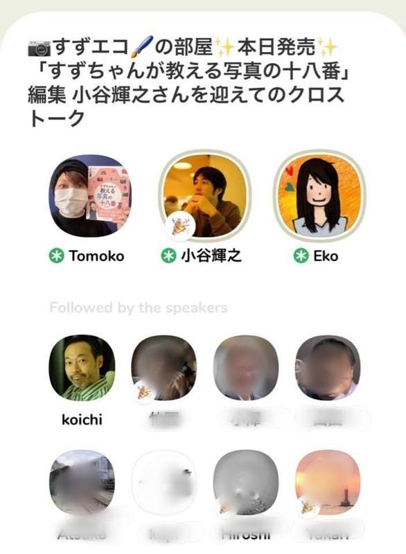 f:id:itokoichi:20210222213434j:plain