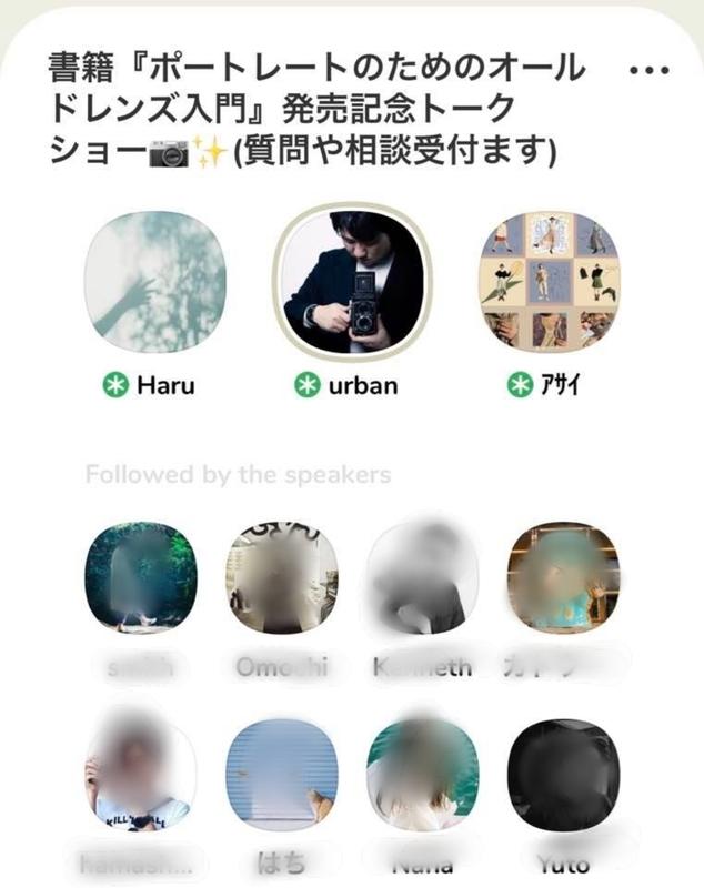 f:id:itokoichi:20210222213439j:plain