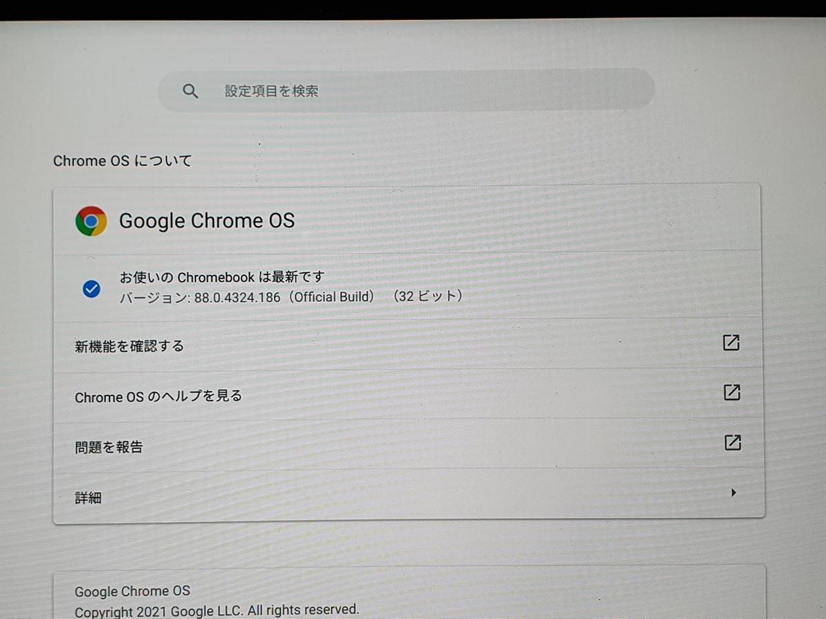 f:id:itokoichi:20210223091329j:plain