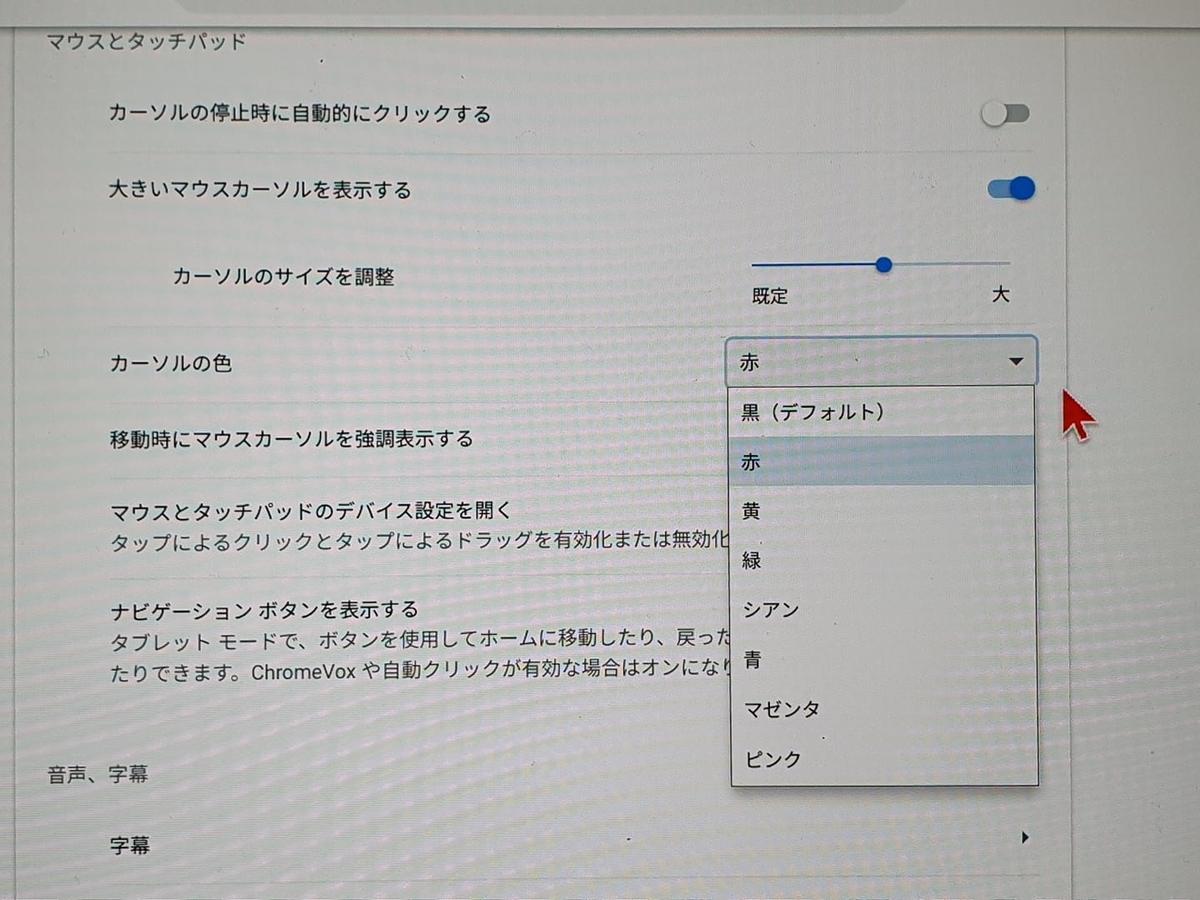 f:id:itokoichi:20210223091424j:plain