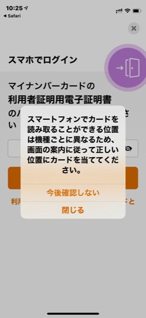 f:id:itokoichi:20210308103556p:plain