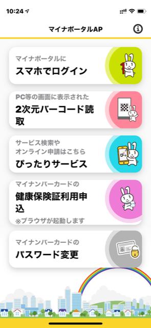 f:id:itokoichi:20210308103600p:plain
