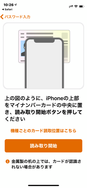 f:id:itokoichi:20210308103601p:plain