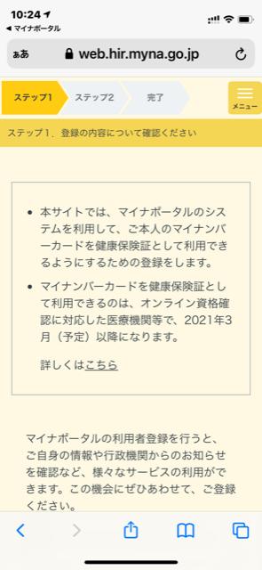 f:id:itokoichi:20210308103604p:plain