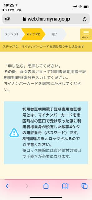 f:id:itokoichi:20210308103606p:plain
