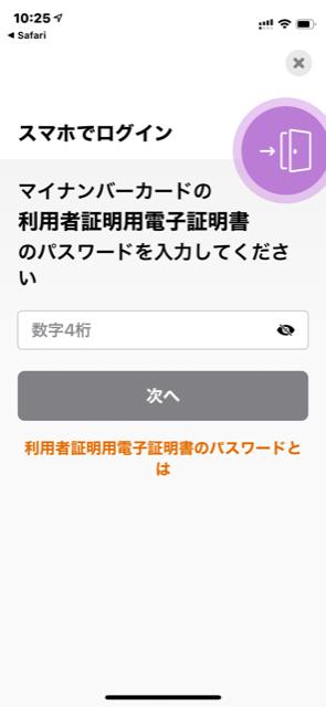 f:id:itokoichi:20210308103610p:plain