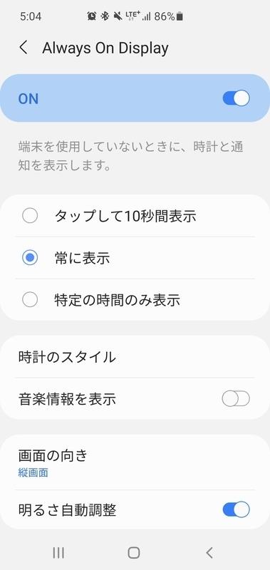 f:id:itokoichi:20210310050703j:plain