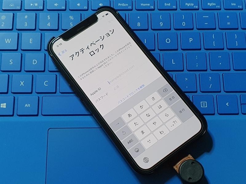f:id:itokoichi:20210315151641j:plain