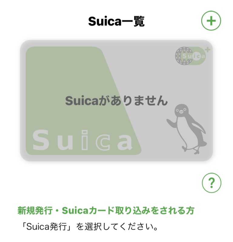 f:id:itokoichi:20210315164456p:plain
