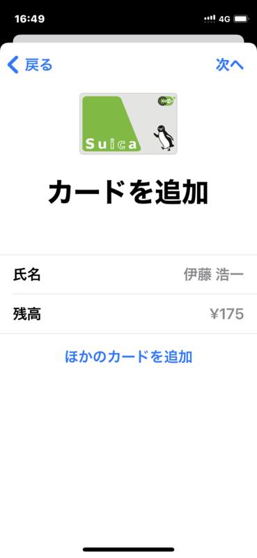 f:id:itokoichi:20210315165055p:plain