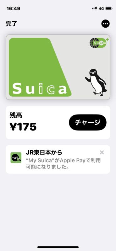 f:id:itokoichi:20210315165101p:plain