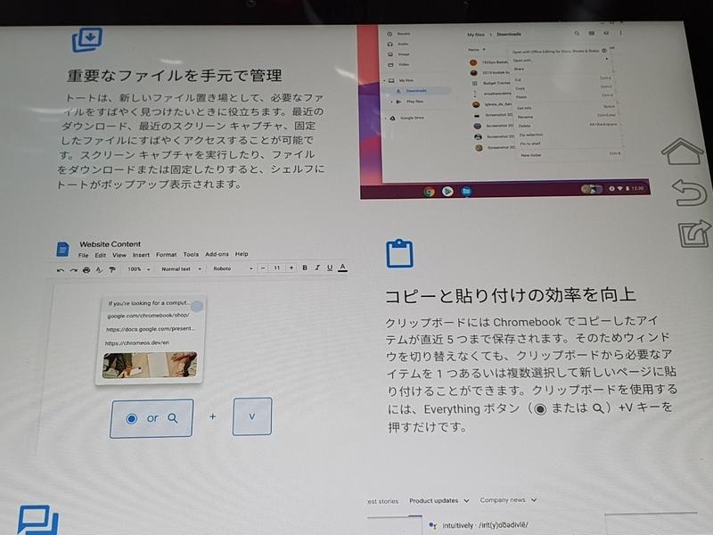 f:id:itokoichi:20210317215736j:plain