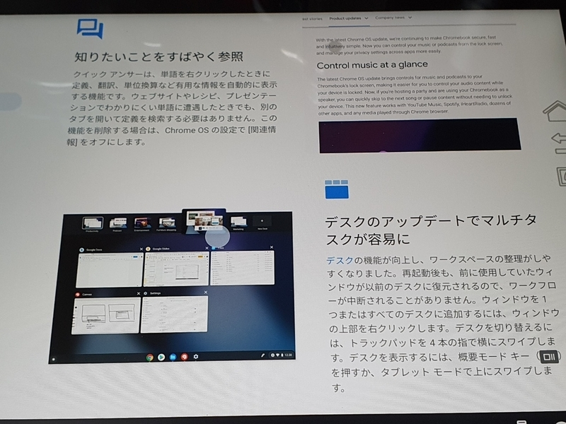 f:id:itokoichi:20210317215742j:plain