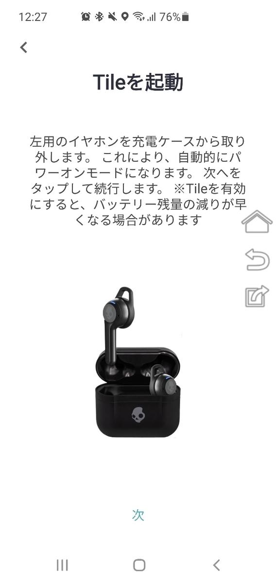f:id:itokoichi:20210322173132j:plain