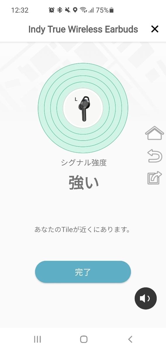 f:id:itokoichi:20210322173140j:plain