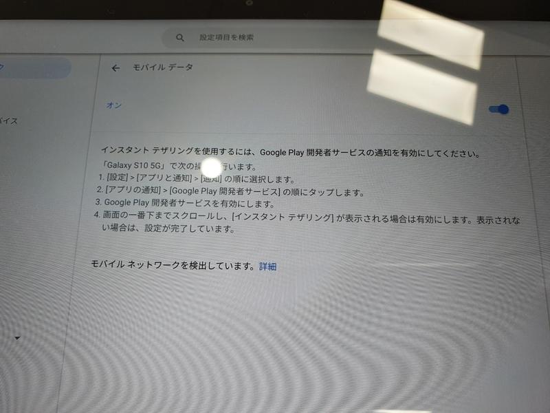 f:id:itokoichi:20210324111103j:plain