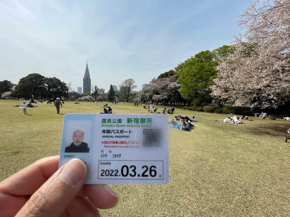 f:id:itokoichi:20210329110730j:plain