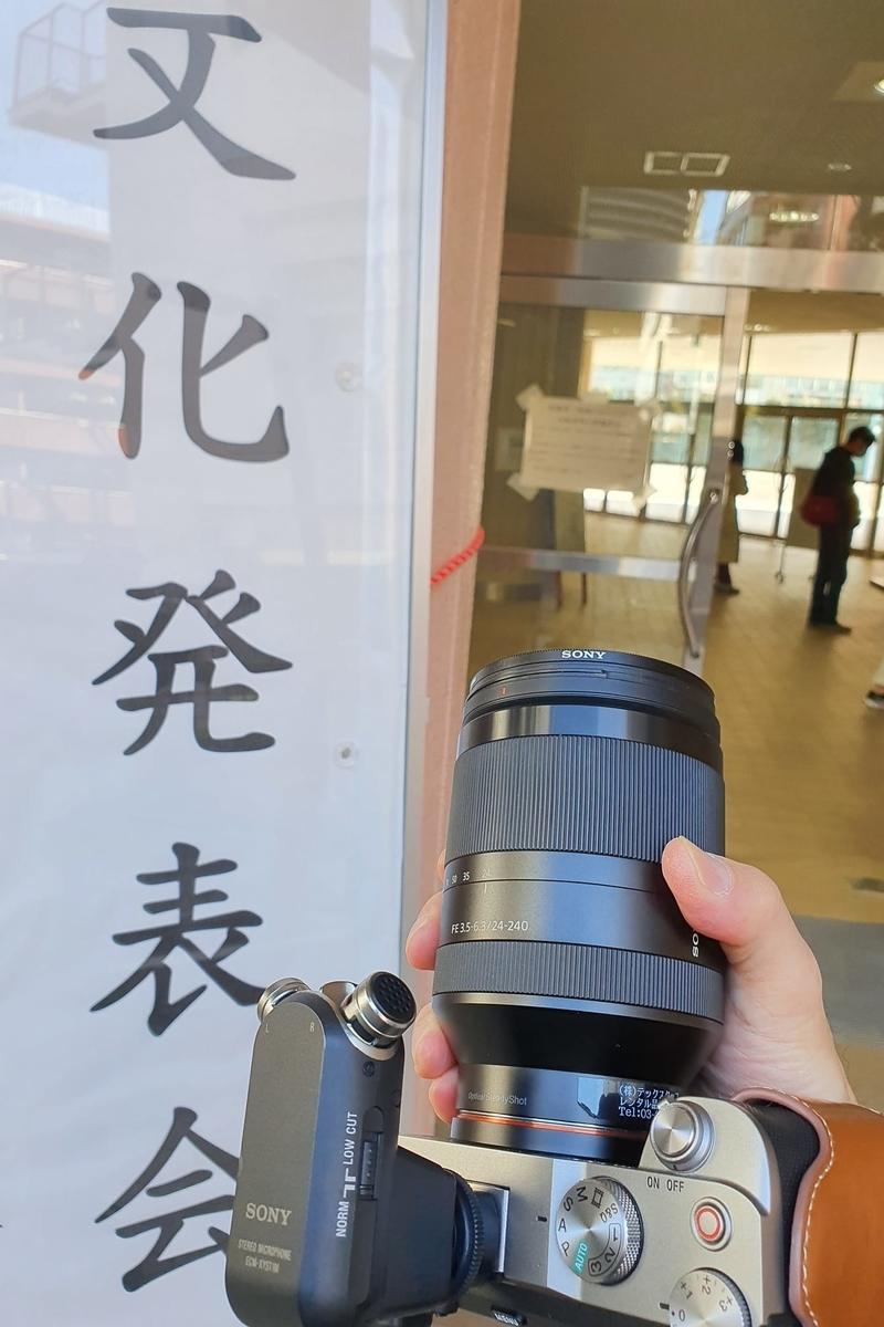 f:id:itokoichi:20210330083134j:plain