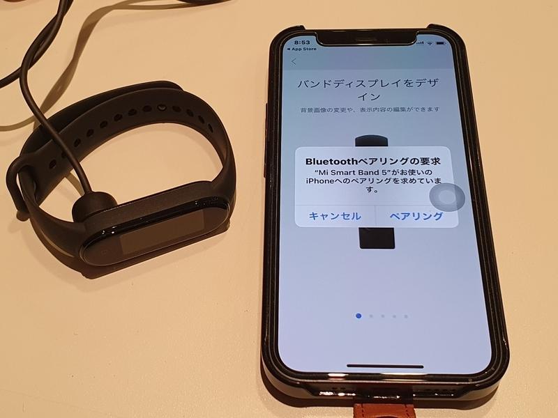 f:id:itokoichi:20210331201029j:plain