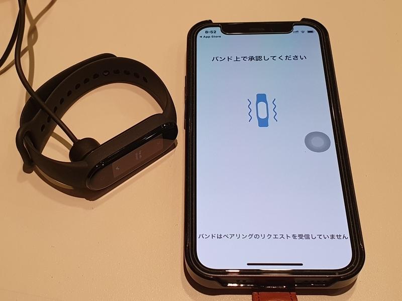 f:id:itokoichi:20210331201043j:plain