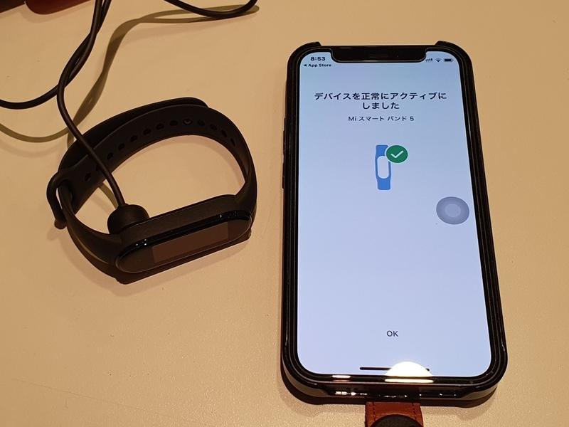 f:id:itokoichi:20210331201100j:plain