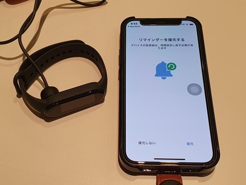 f:id:itokoichi:20210331201105j:plain