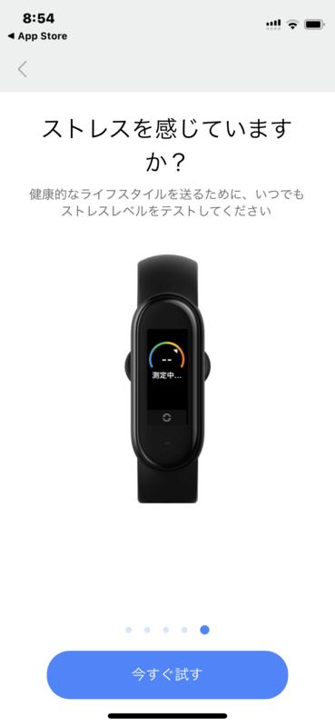 f:id:itokoichi:20210331201133p:plain