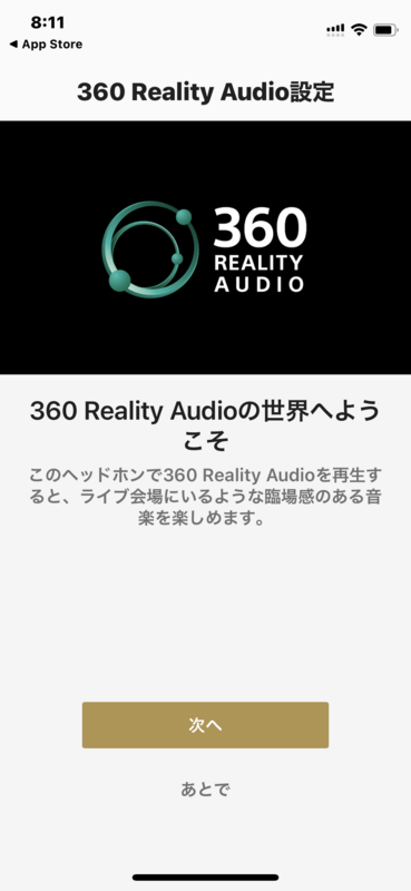 f:id:itokoichi:20210401091225p:plain