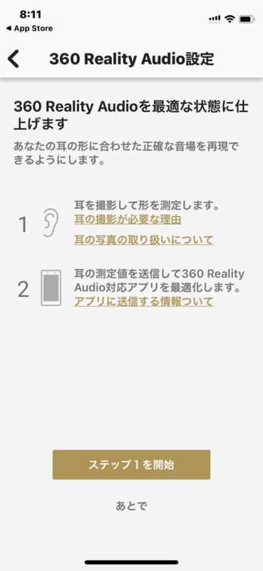 f:id:itokoichi:20210401091231p:plain