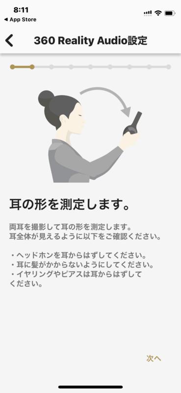 f:id:itokoichi:20210401091237p:plain