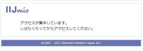 f:id:itokoichi:20210410131254j:plain