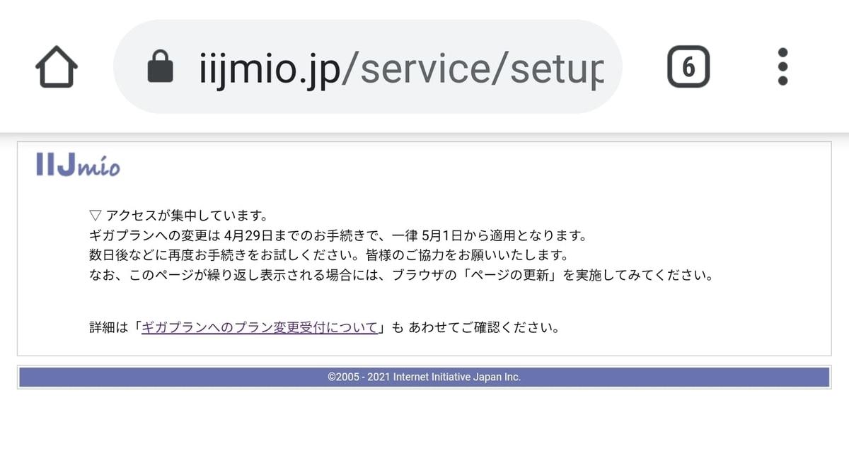 f:id:itokoichi:20210410131444j:plain