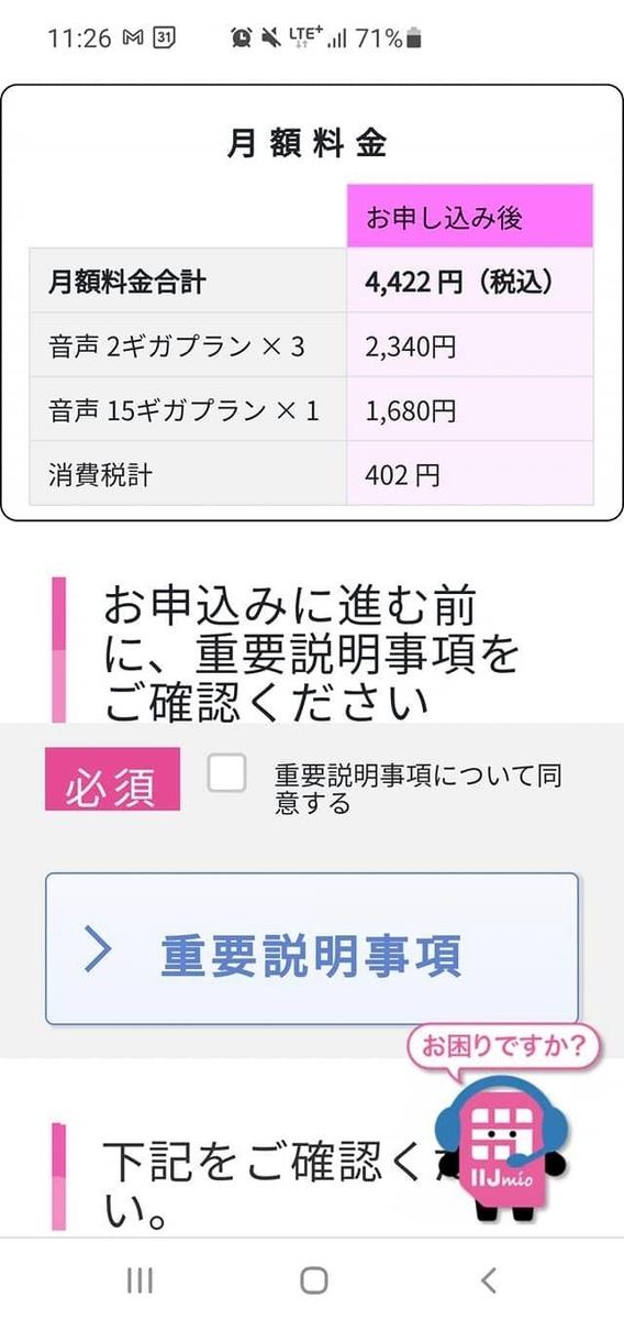 f:id:itokoichi:20210410131629j:plain