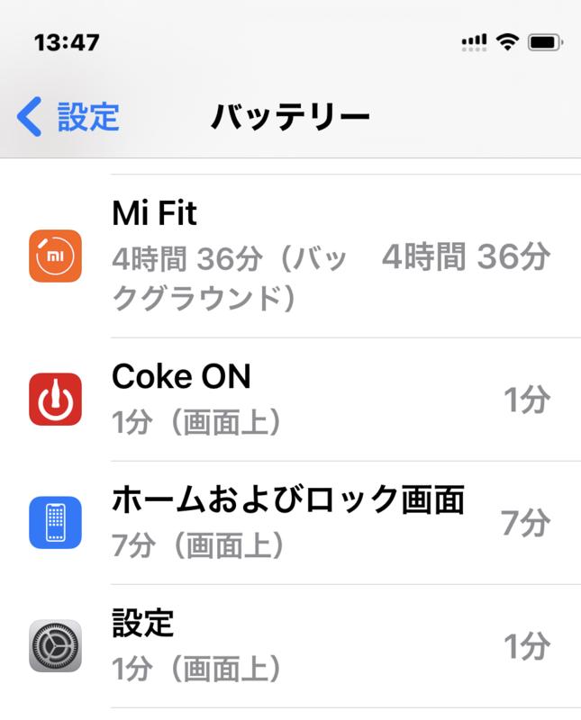 f:id:itokoichi:20210410134842p:plain