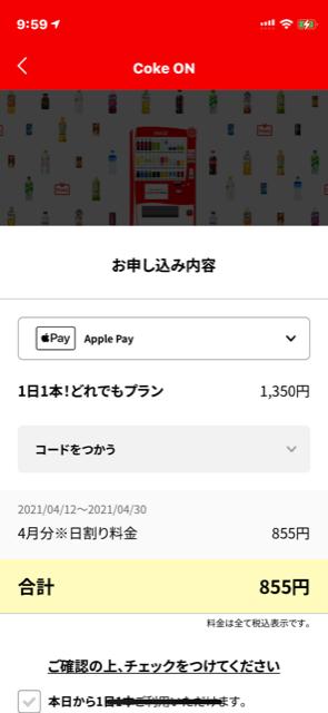 f:id:itokoichi:20210412102226p:plain