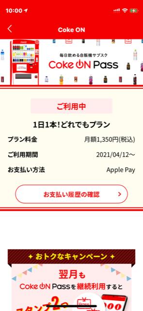 f:id:itokoichi:20210412102229p:plain