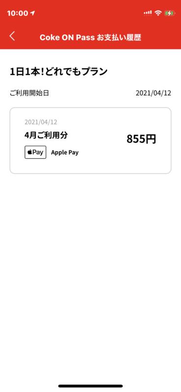 f:id:itokoichi:20210412102232p:plain