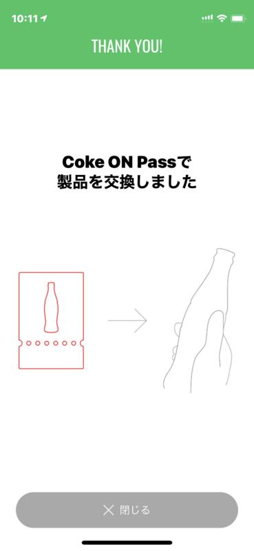 f:id:itokoichi:20210412102237p:plain