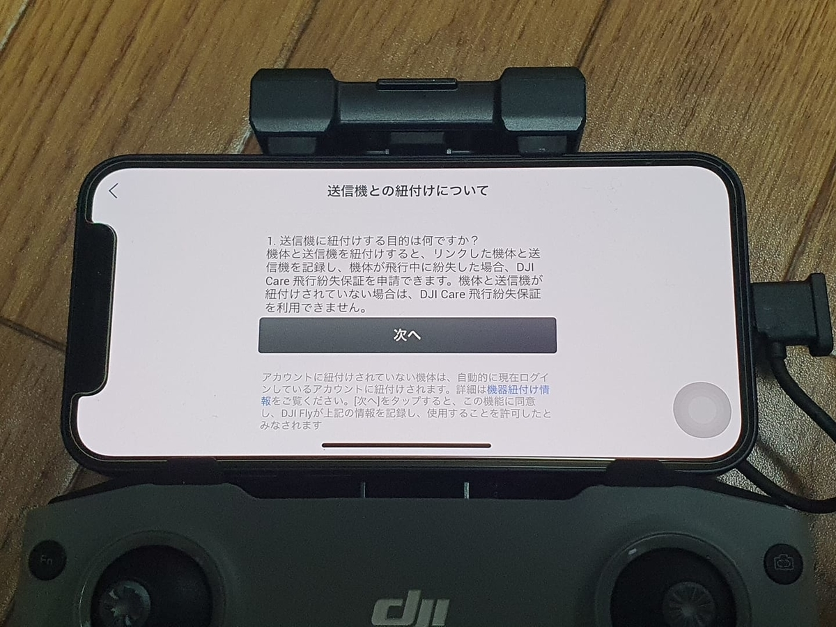 f:id:itokoichi:20210412115714j:plain
