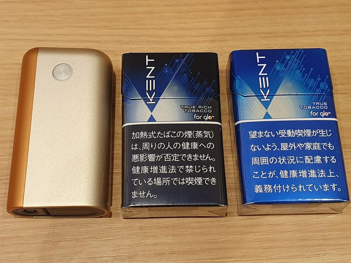 f:id:itokoichi:20210427151907j:plain